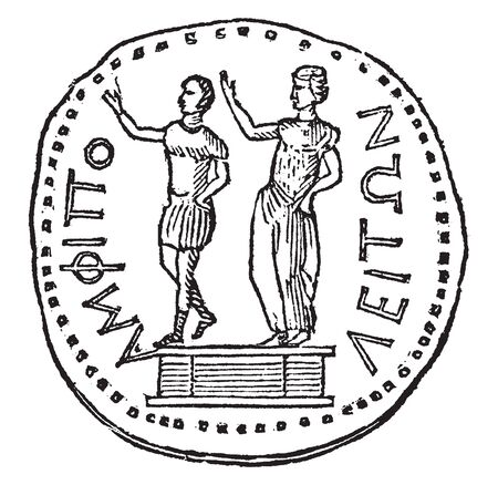 Coin of Augustus making a speech to his army under the tutelage of Julius Caesar, vintage line drawing or engraving illustration