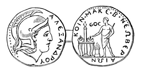 A Medal of Berea, which represents the second Macedonia and the date 275, vintage line drawing or engraving illustration. Stock Illustratie
