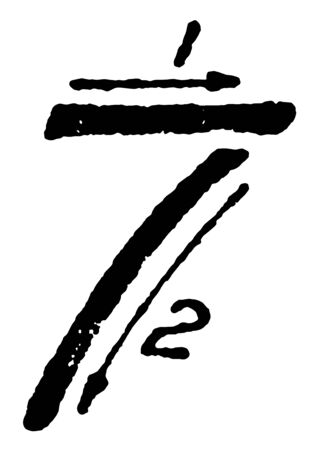 This is a picture of writing the inclined capital number 7 using proper strokes, vintage line drawing or engraving illustration. 向量圖像