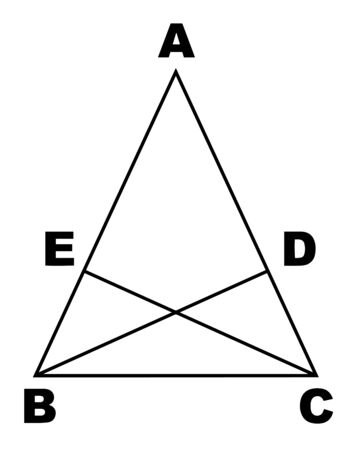 An image showing an isosceles triangle. To display the height drawn from the base of the isosceles triangle, vintage line drawing or engraving illustration.