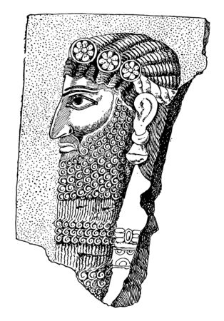 The image shows an Asyrian. It is made of stone and is the face on one side. It has a lid like a crown, vintage line drawing or engraving illustration.