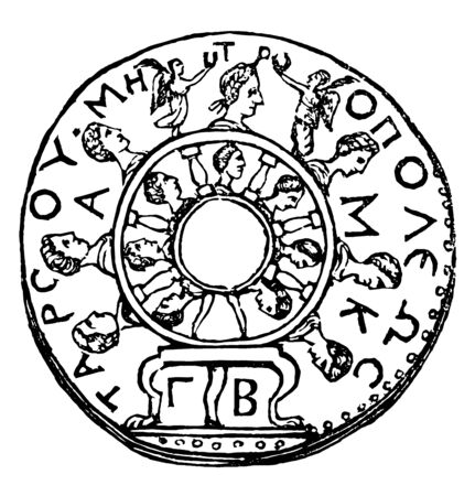 This image shows the medal that is designed by using multiple concentric circles. The circles are full of heads. The heads of the inner circle are divided by rays, vintage line drawing or engraving illustration.
