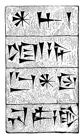 A script written in wedge-shaped marks, vintage line drawing or engraving illustration. Illusztráció