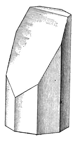 The image shows the intersection of an airplane with an octagonal prism, vintage line drawing or engraving illustration. Illusztráció