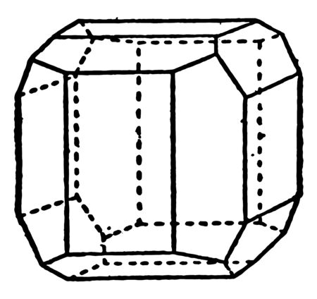 The pentagon dodecahedron shows a mixture and the hub, and is normal pyrite, vintage line drawing or engraving illustration. Archivio Fotografico - 132978324