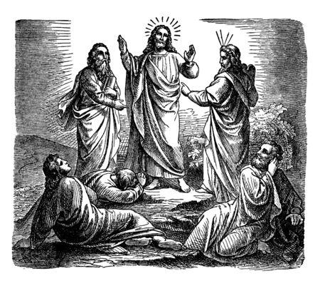 Jésus a changé son apparence en un état spirituel et ses disciples sont choqués après avoir vu sa gloire, un dessin au trait vintage ou une illustration de gravure.