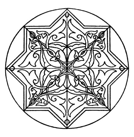 Arabic Koran Star-Shape Panel is a 17th century decoration, vintage line drawing or engraving illustration.