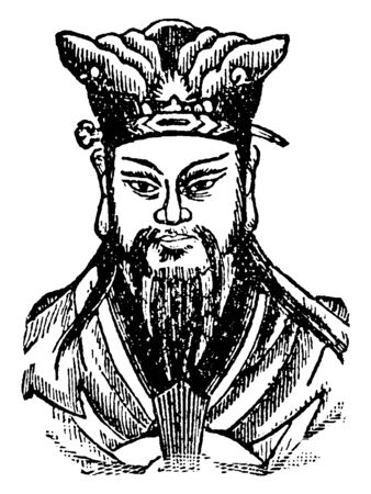 Confucius, 551 B.C.-479 B.C, he was a Chinese teacher, editor, politician, and philosopher of the spring and autumn period of Chinese history, vintage line drawing or engraving illustration Иллюстрация