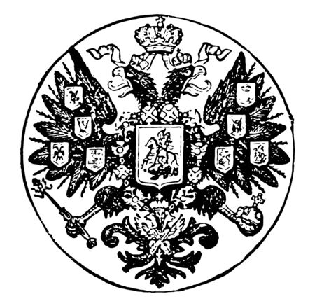 Russian Coat of Arms is a Russian seal, vintage line drawing or engraving illustration.