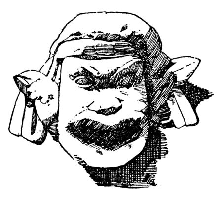 Frieze Mask is a Graeco Italic design, vintage line drawing or engraving illustration.