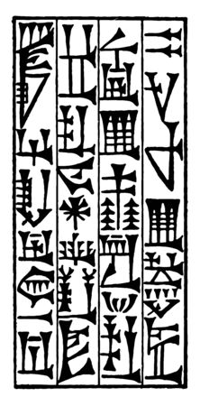 Cuneiform or writing crypt, ancient Sumerians, wedge-shaped marks, vintage line drawing or engraving illustration.