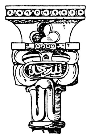 Moorish Capital, the upper termination design, a column found in the hall, two sisters Alhambra,  vintage line drawing or engraving illustration.