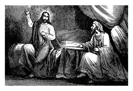 Illustration of a Pharisee and a publican also referred to as a tax collector, praying in the temple. The Pharisee is dressed in full priestly costume and robes. He is standing behind the veil, vintage line drawing or engraving illustration.