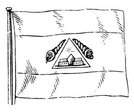 Honduran Flag, this flag is divided into three equal horizontal bands,it has triangle in middle with mountain and some building, both the side of triangle has designs , vintage line drawing or engraving illustration   イラスト・ベクター素材