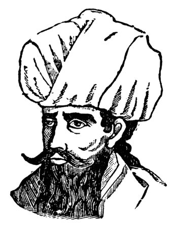 Mohammed, he was the prophet and founder of Islam, vintage line drawing or engraving illustration Illustration