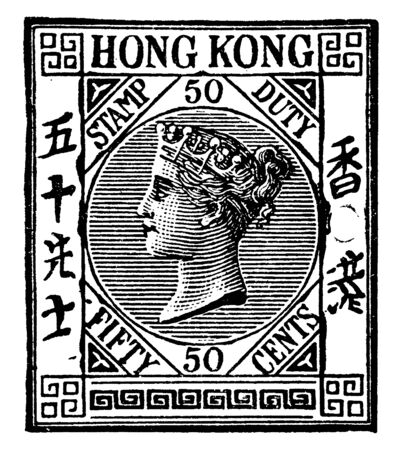 This image represents Hong Kong Fifty Cents Stamp in 1882, vintage line drawing or engraving illustration.