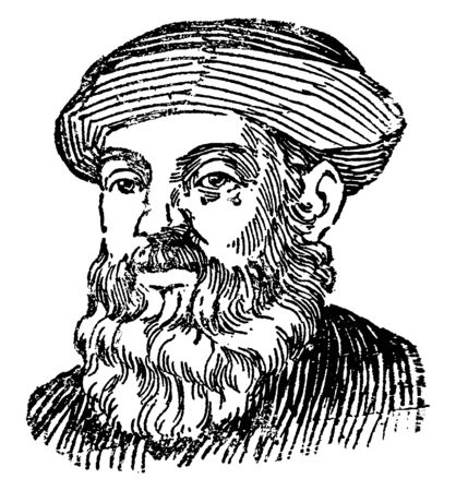 Ferdinand Magellan, c. 1480-1521, he was a Portuguese explorer who organised the Spanish expedition to the East Indies from 1519 to 1522, vintage line drawing or engraving illustration Banque d'images - 133485747
