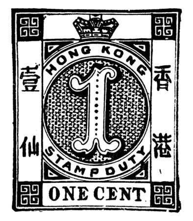 This image represents Hong Kong 1 Cent Stamp in 1885, vintage line drawing or engraving illustration. Reklamní fotografie - 133425538