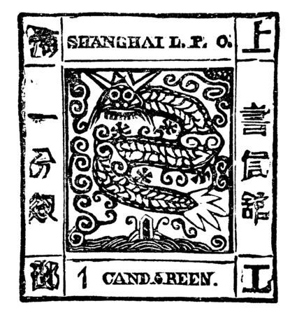 This illustration represents Shanghai 1 Candareen Stamp in 1865, vintage line drawing or engraving illustration.