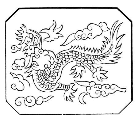 The Great Seal of Shanghai is one of the four direct controlled municipalities of China, vintage line drawing or engraving illustration.