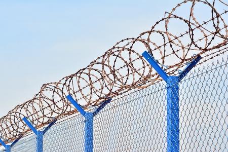 Large metal fence Stock Photo