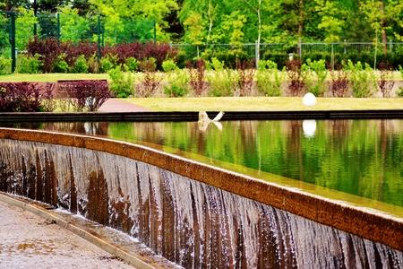 Beautiful panorama of green city park at dawn Фото со стока - 122777128