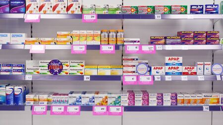 Warsaw, Poland. 31 January 2020. The interior of the city pharmacy in the shelves with medicines and preparations.