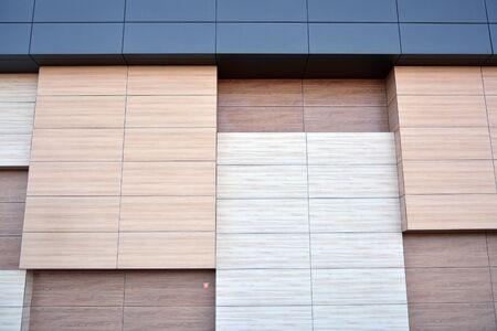 Facade fragment of a modern office building. Stock Photo