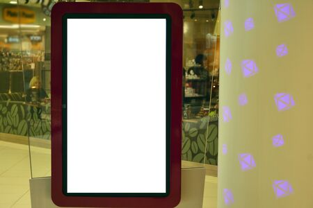 Blank showcase billboard for your text message or media content with blurred image popular fashion clothes shop.