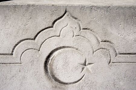The symbol of Islam the crescent moon.
