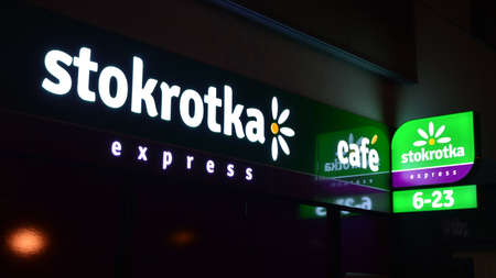 Warsaw, Poland. 10 January 2021. Sign Stokrotka Express. Company signboard Stokrotka Express. Editöryel
