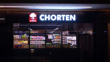 Warsaw, Poland. 10 January 2021. Sign Chorten. Company signboard Chorten.