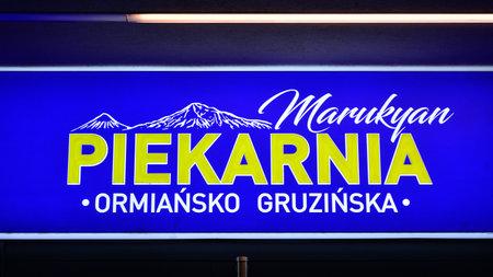 Warsaw, Poland. 10 January 2021. Sign Marukyan Armenian-Georgian Bakery. Company signboard Marukyan Piekarnia Armensko Gruzinska