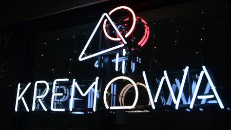 Warsaw, Poland. January 10, 2021. Sign Cream. Company signboard Kremowa.