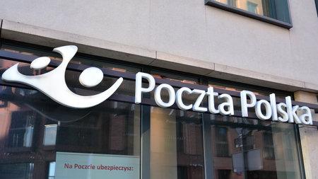 Warsaw, Poland. January 11, 2021. Sign Poczta Polska. Company signboard Poczta Polska. Editöryel