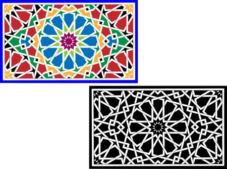 arabesque wallpaper: Modello islamico