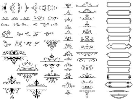 Vaus ヴィンテージ装飾および分離の要素