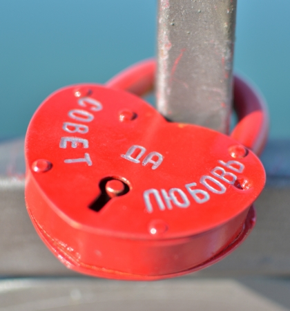 Red wedding lock with the words  Council and love Stock Photo - 17222293