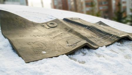 10 ルーブル記念碑青銅クラスノヤルスク