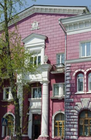 educational institution: The building of educational institution in Irkutsk