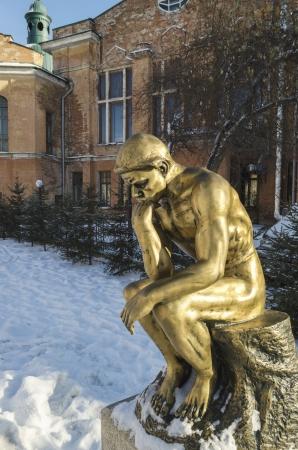 S 1089; イルクーツク市で思想家の ulpture 画像