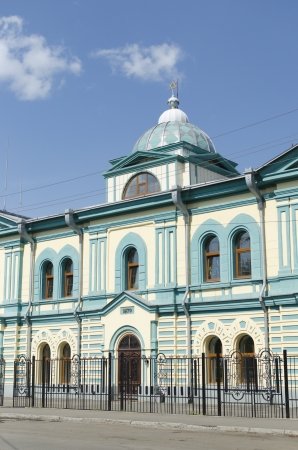 Jewish synagogue in Irkutsk Stock Photo - 23980046