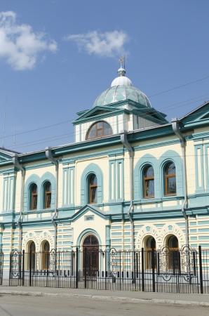 Jewish synagogue in Irkutsk Stock Photo - 23980046