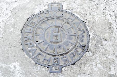 sewer water: The sewer hatch  Water utility, Krasnoyarsk Stock Photo