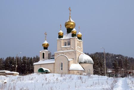consecrated: Holy Trinity Church in Zheleznogorsk-Ilim. Irkutsk region
