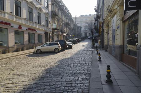tbilisi: Mitropan Laghidze via a Tbilisi
