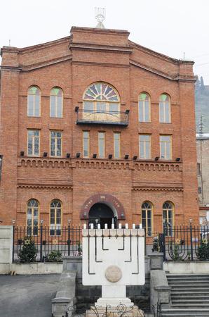 synagogue: Big or Akhaltsikhe synagogue of Georgian Jews Tbilisi Editorial
