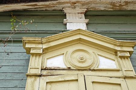 architectonics: The carving decorative element of window of the wooden house. Irkutsk street