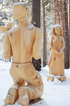 Irkutsk Region,Ru-Jan, 03 2015: Danko. Park of wooden sculptures in Savvateevka Village Editorial