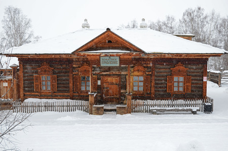 Irkutsk region,Russia-Feb,18 2017: The building of the Volost Management. Museum of Wooden Architecture Taltsy Editorial